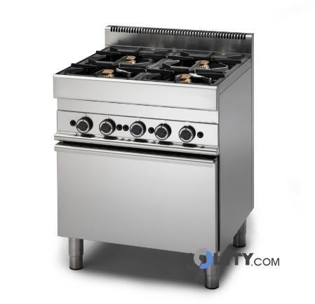 Cucina professionale con forno elettrico h35944 - Cucine a gas con forno elettrico ...