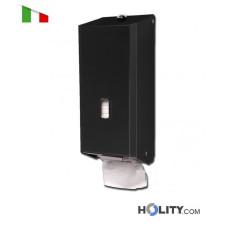 dispenser-carta-igienica-interfogliata-in-acciaio-h18504