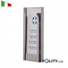 tasca-porta-sacchetti-igienici-in-acciaio-inox-h18513