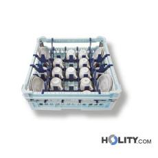 cesta-per-lavaggio-di-tazze-e-piattini-h30327