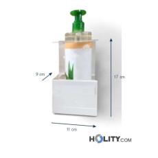 porta-dispenser-da-muro-h31_190