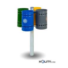 contenitore-per-la-raccolta-differenziata-per-spazi-pubblici-h350-103