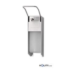 dispenser-di-sapone-a-gomito-h438_131