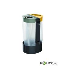 contenitore-per-la-raccolta-dei-rifiuti-da-interni-con-posacenere-h86-115