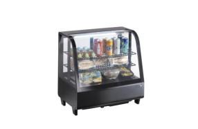 espositore-refrigerato-da-banco-h21573
