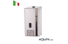 distributore-per-sapone-in-acciaio-inox-h18509