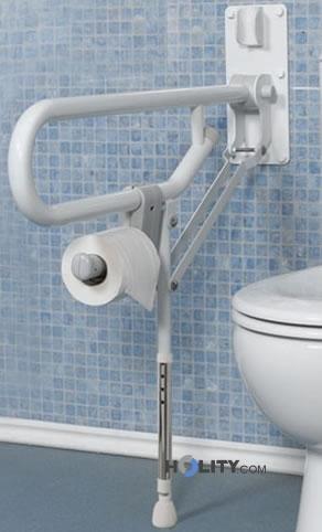 Maniglioni per bagno confronta prezzi e offerte maniglioni - Bagno per disabili prezzi ...