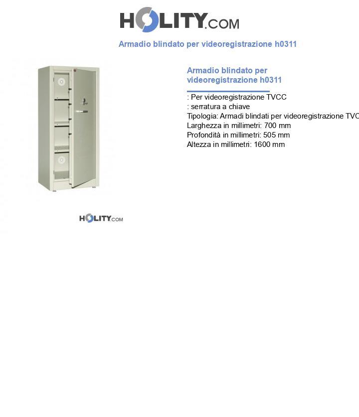 Armadio blindato per videoregistrazione h0311