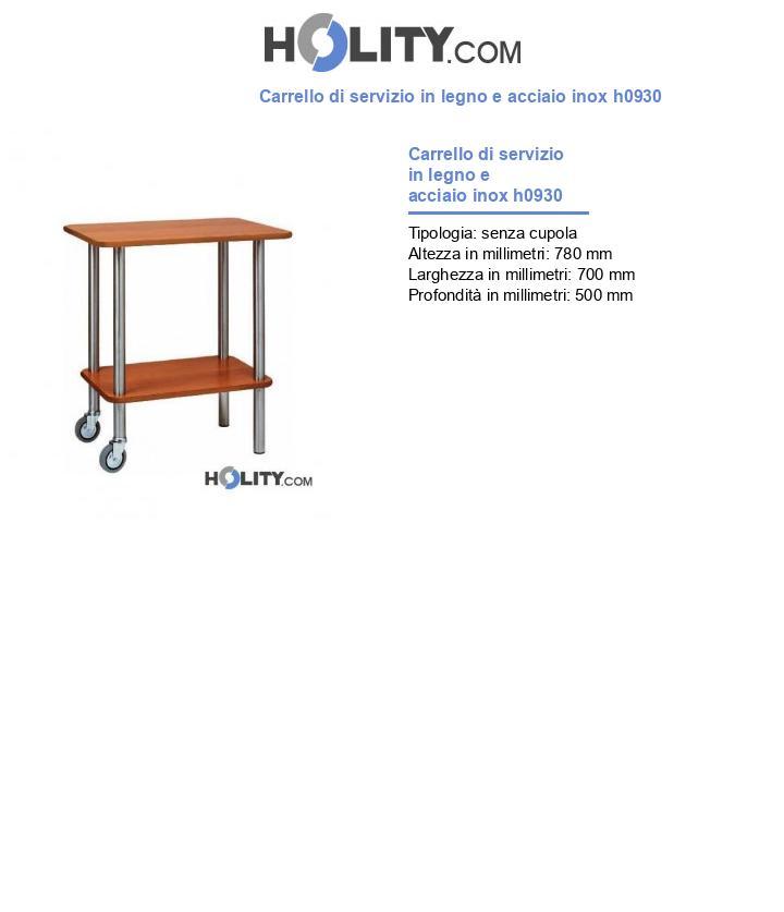 Carrello di servizio in legno e acciaio inox h0930