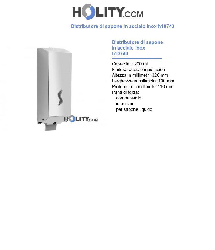 Distributore di sapone in acciaio inox h10743