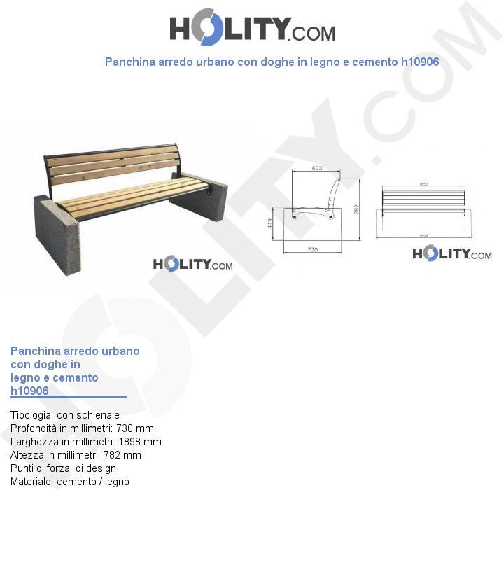 Panchina arredo urbano con doghe in legno e cemento h10906