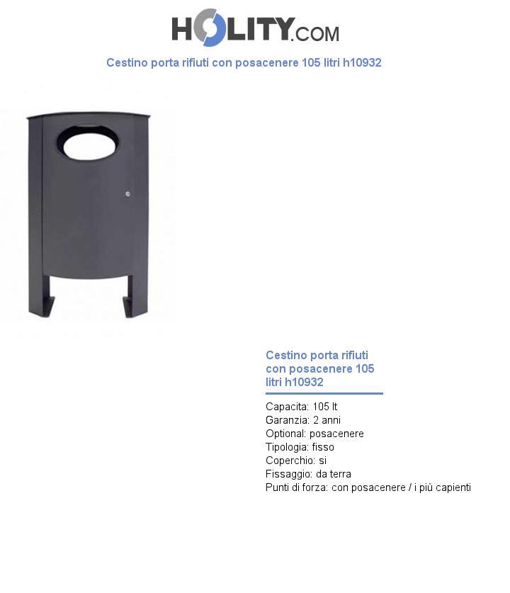 Cestino porta rifiuti con posacenere 105 litri h10932