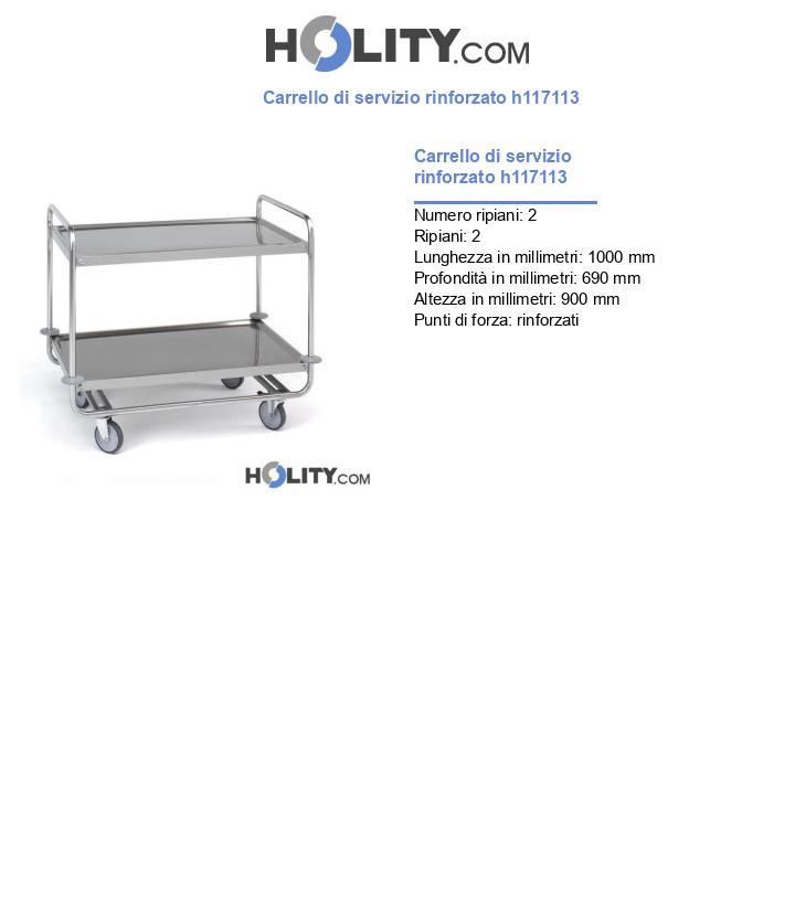 Carrello di servizio rinforzato h117113