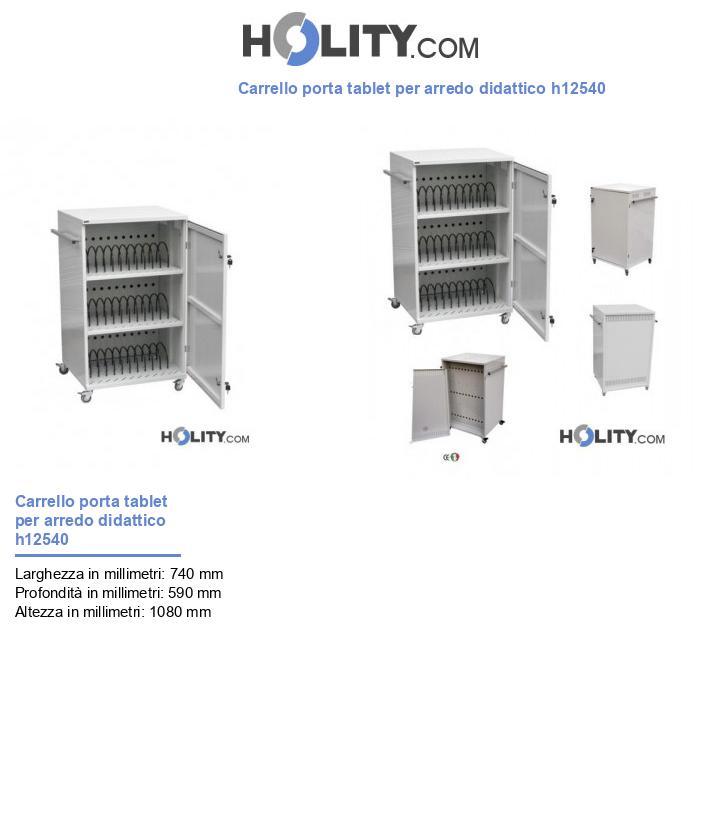 Carrello porta tablet per arredo didattico h12540