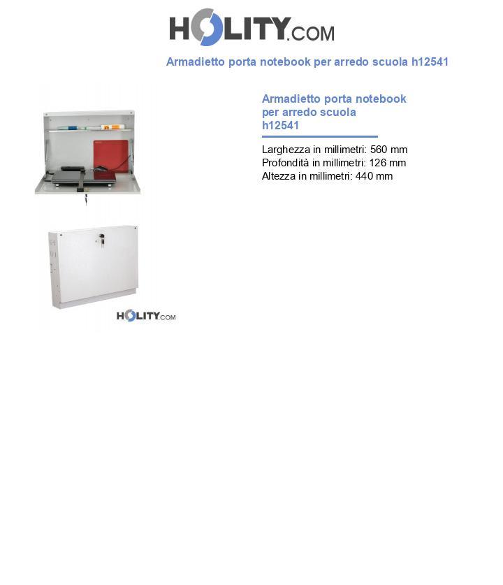 Armadietto porta notebook per arredo scuola h12541