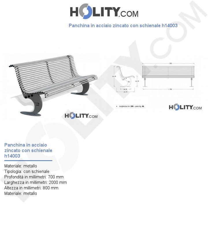 Panchina in acciaio zincato con schienale h14003