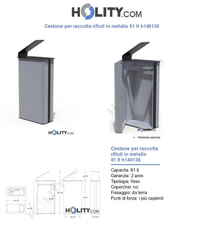 Cestone per raccolta rifiuti in metallo 81 lt h140138