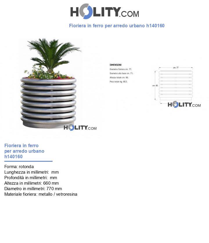 Fioriera in ferro per arredo urbano h140160