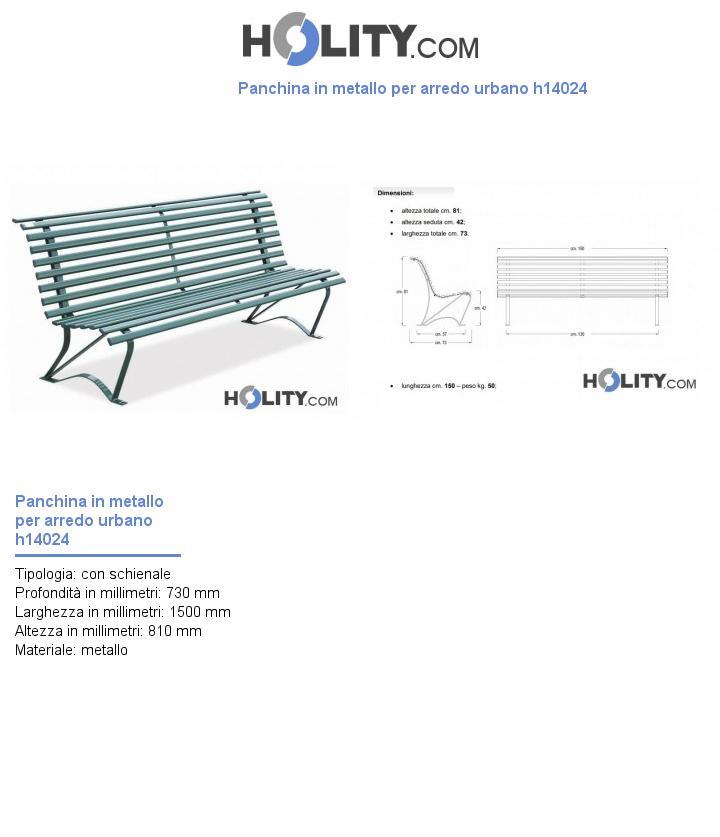 Panchina in metallo per arredo urbano h14024