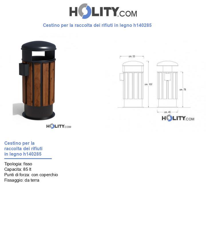 Cestino per la raccolta dei rifiuti in legno h140285