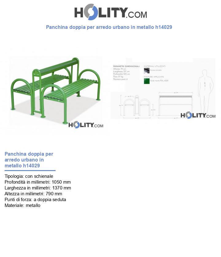 Panchina doppia per arredo urbano in metallo h14029