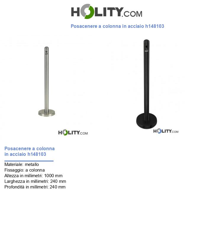Posacenere a colonna in acciaio h148103