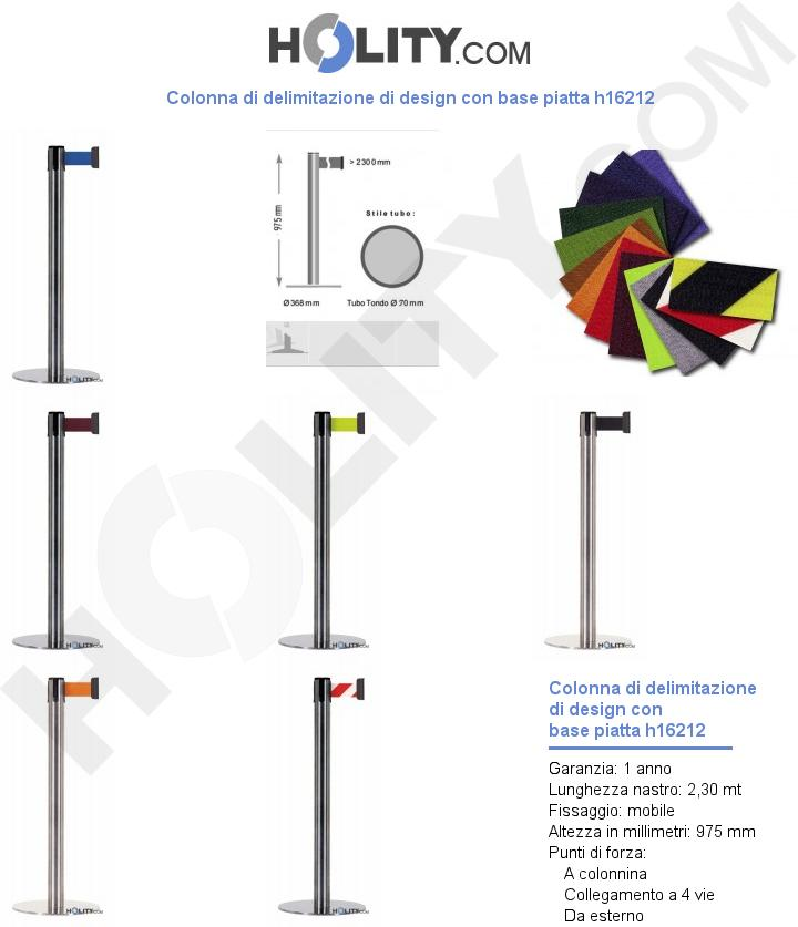 Colonna di delimitazione di design con base piatta h16212