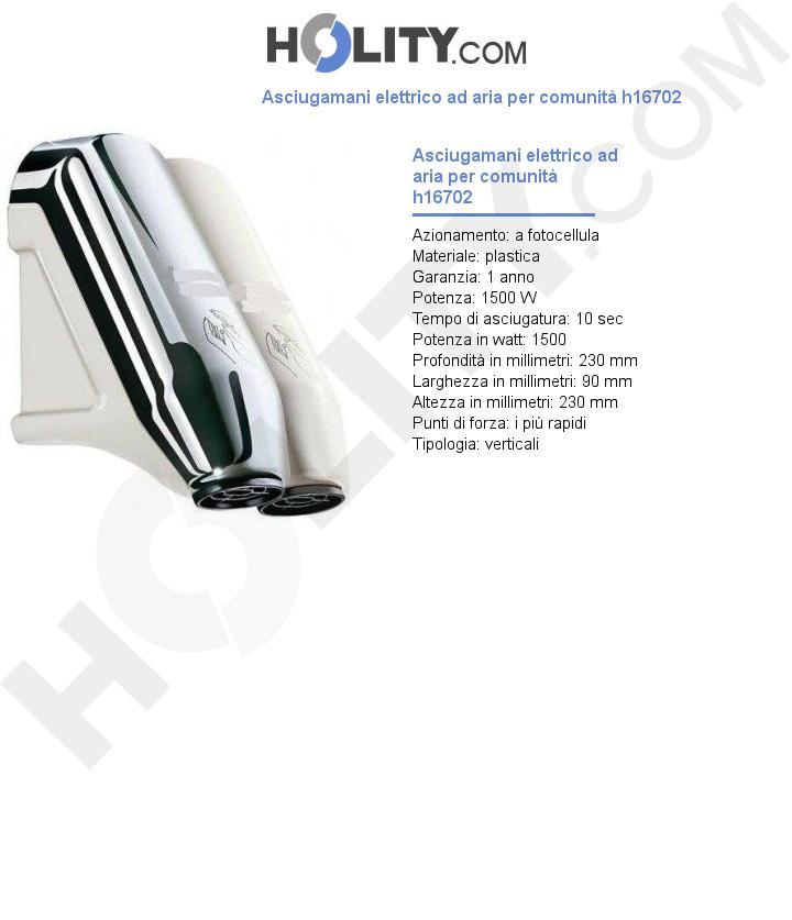 Asciugamani elettrico ad aria per comunità h16702