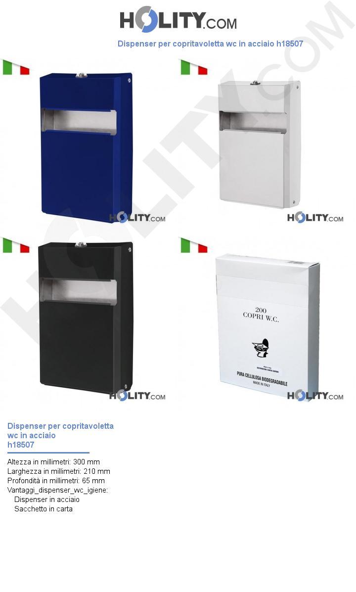 Dispenser per copritavoletta wc in acciaio h18507