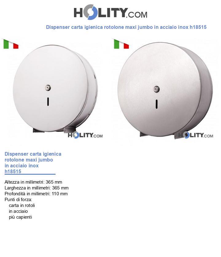 Dispenser carta igienica rotolone maxi jumbo in acciaio inox h18515