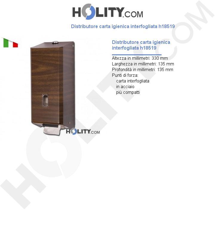 Distributore carta igienica interfogliata h18519