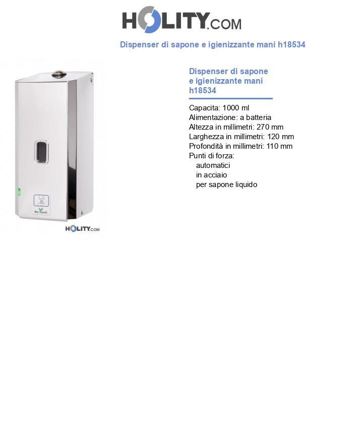 Dispenser di sapone h18534