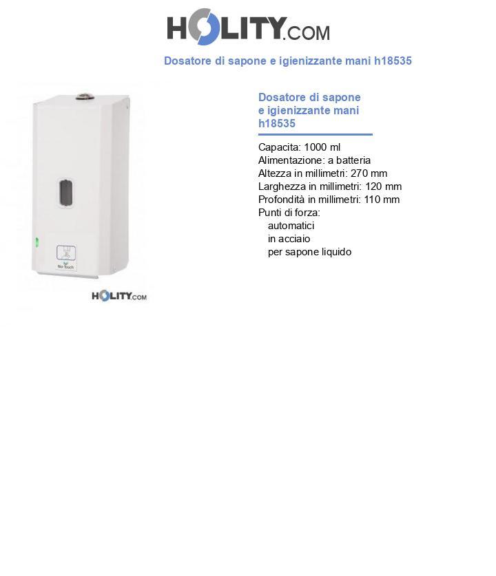 Dosatore di sapone h18535