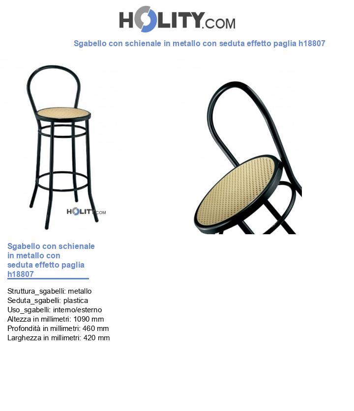 Sgabello con schienale in metallo con seduta effetto paglia h18807
