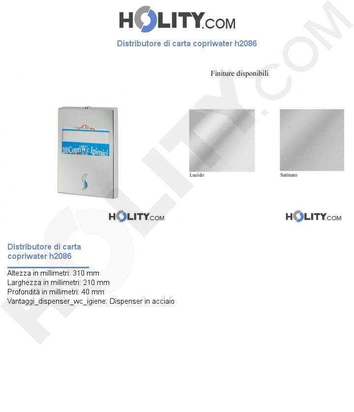 Distributore di carta copriwater h2086