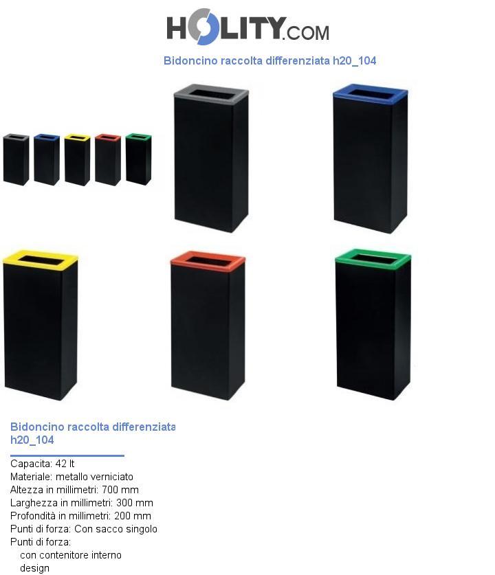 Bidoncino raccolta differenziata h20_104
