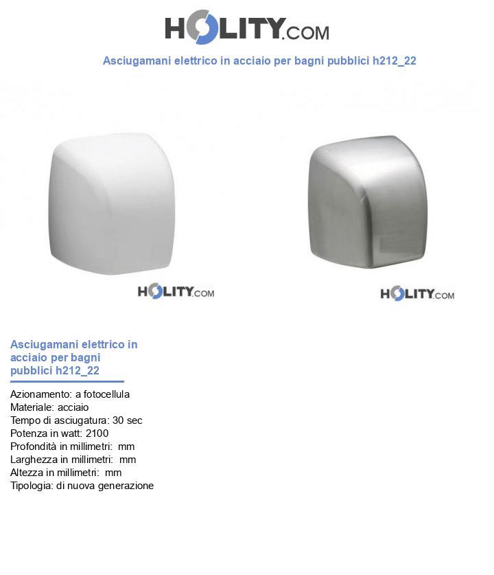 Asciugamani elettrico in acciaio per bagni pubblici h212_22
