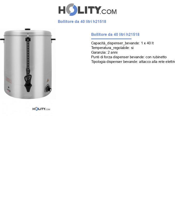 Bollitore da 40 litri h21518