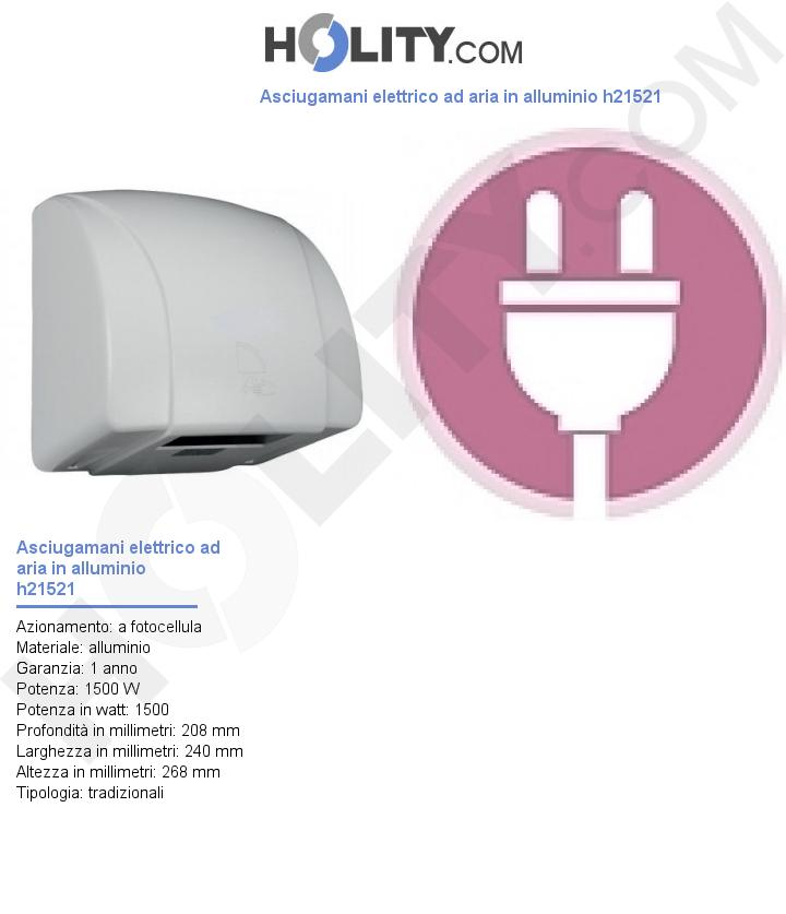 Asciugamani elettrico ad aria in alluminio h21521