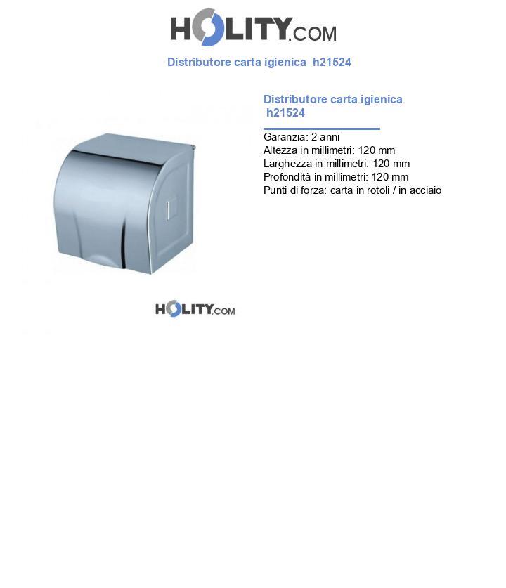 Distributore carta igienica  h21524
