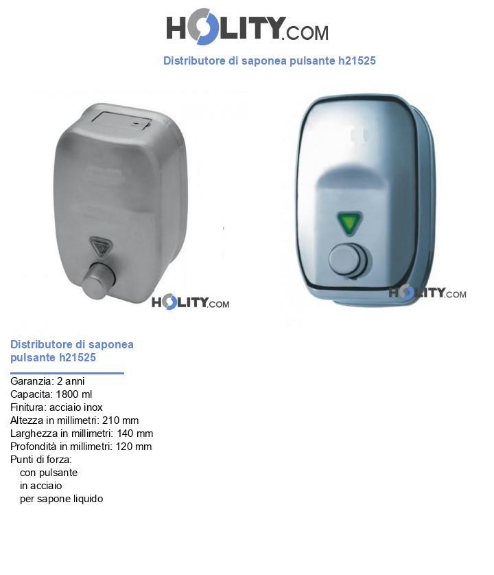 Distributore di saponea pulsante h21525