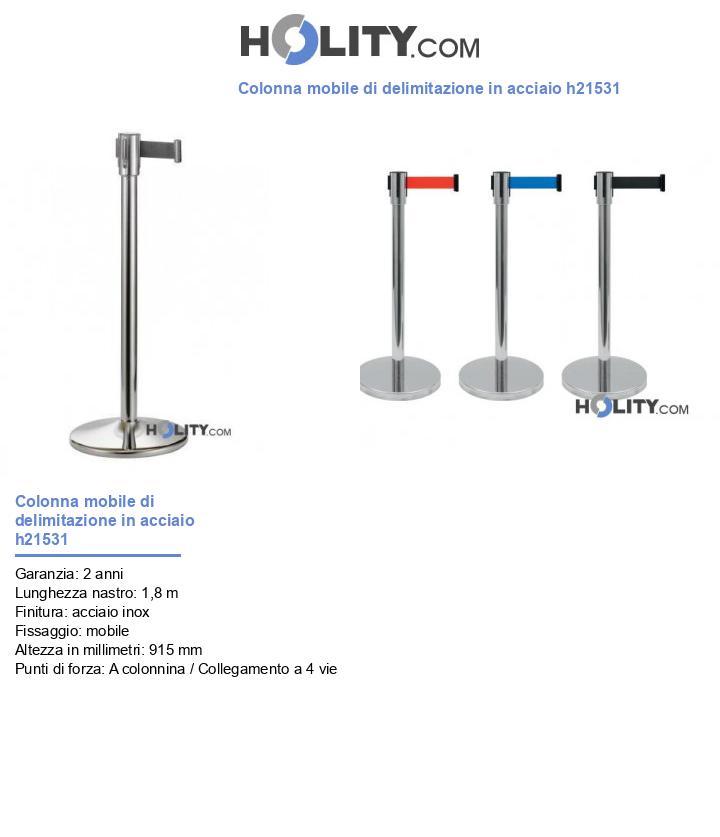 Colonna mobile di delimitazione in acciaio h21531