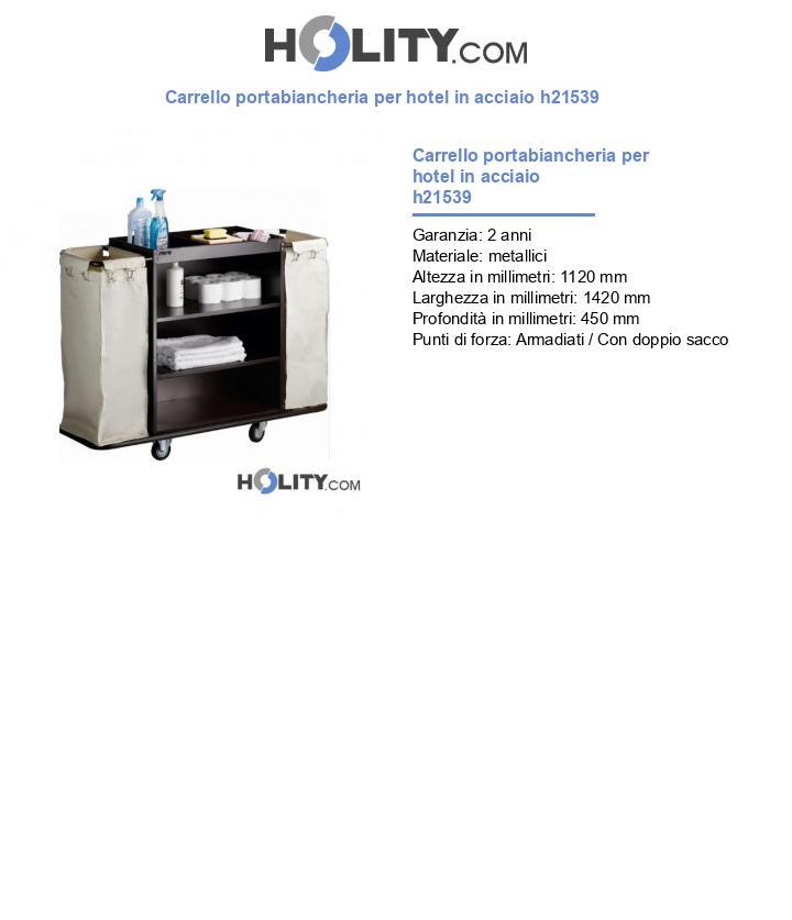 Carrello portabiancheria per hotel in acciaio h21539