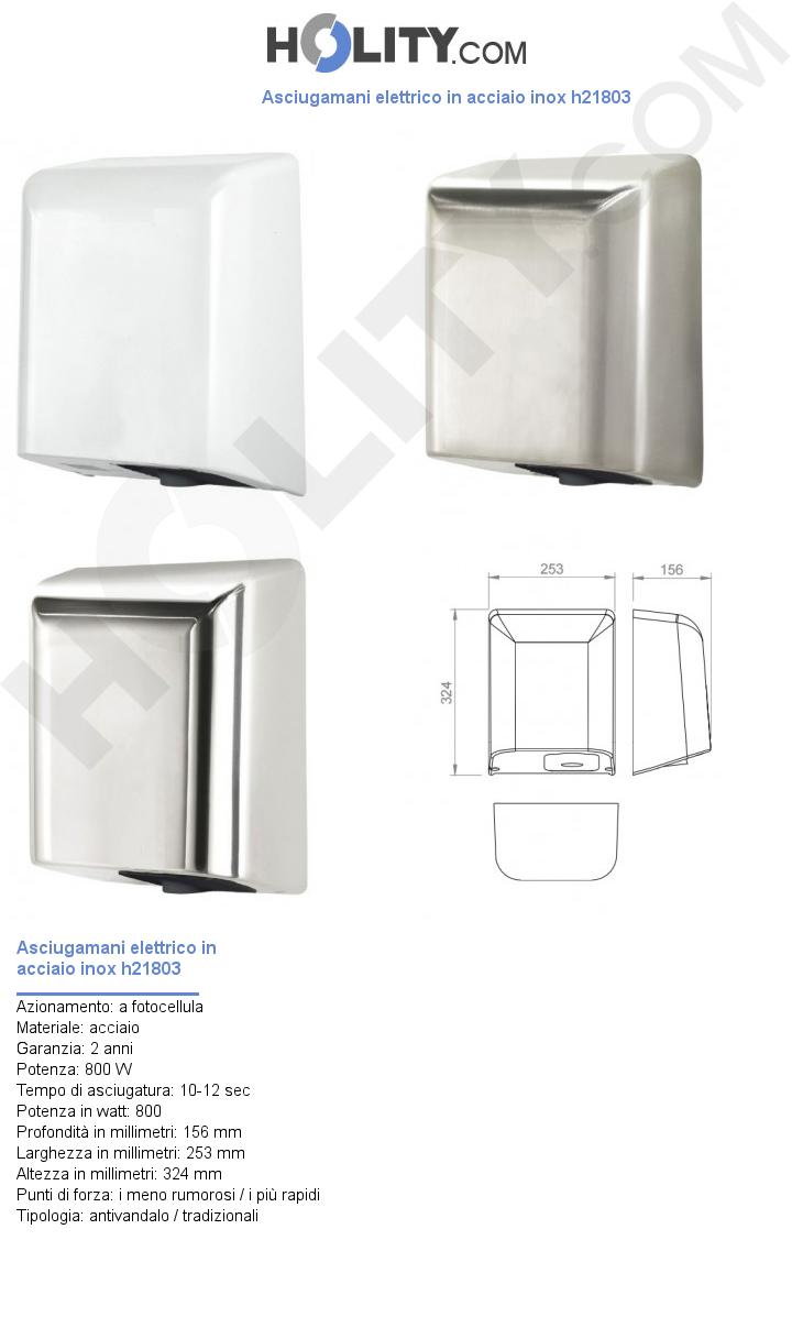 Asciugamani elettrico in acciaio inox h21803
