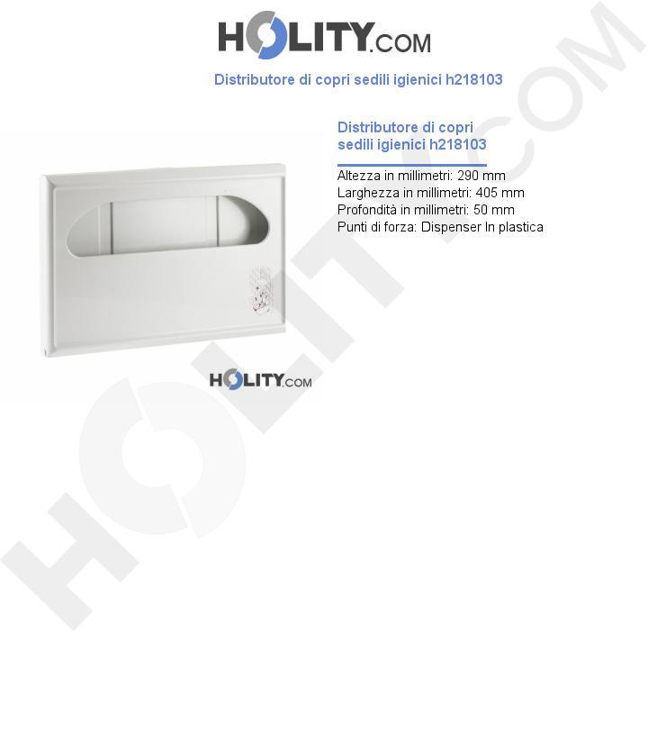 Distributore di copri sedili igienici h218103