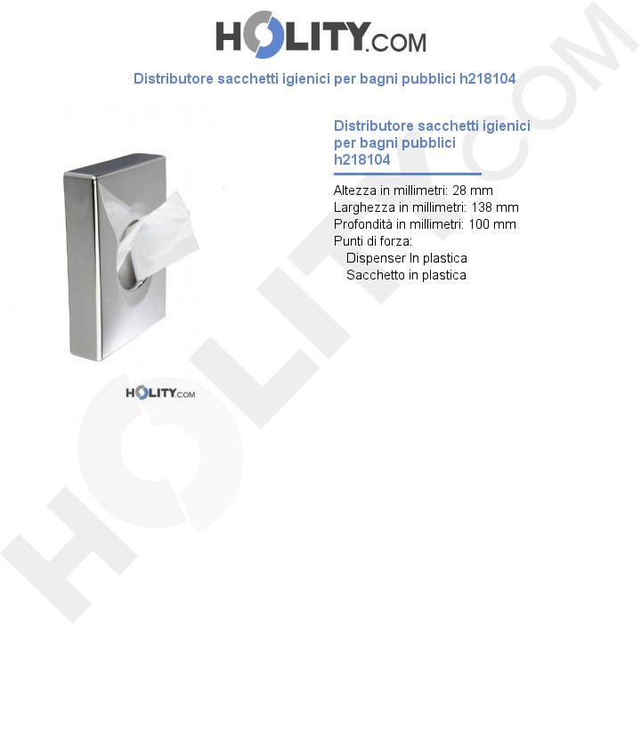 Distributore sacchetti igienici per bagni pubblici h218104