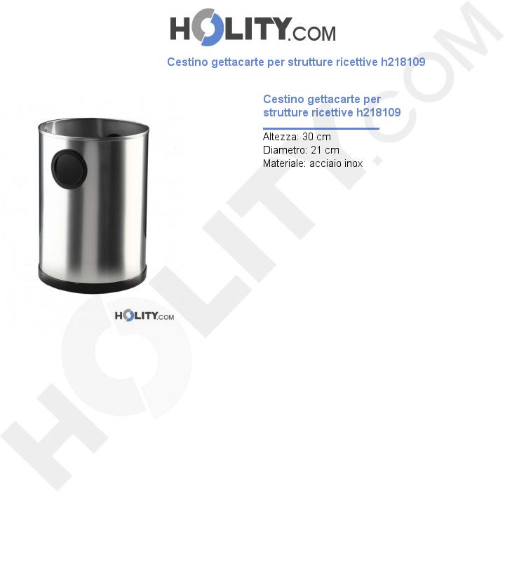 Cestino gettacarte per strutture ricettive h218109