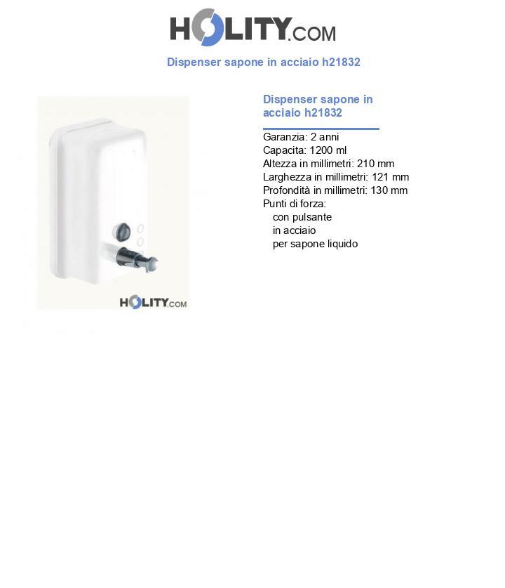 Dispenser sapone in acciaio h21832