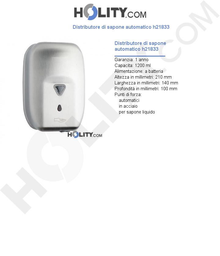 Distributore di sapone automatico h21833