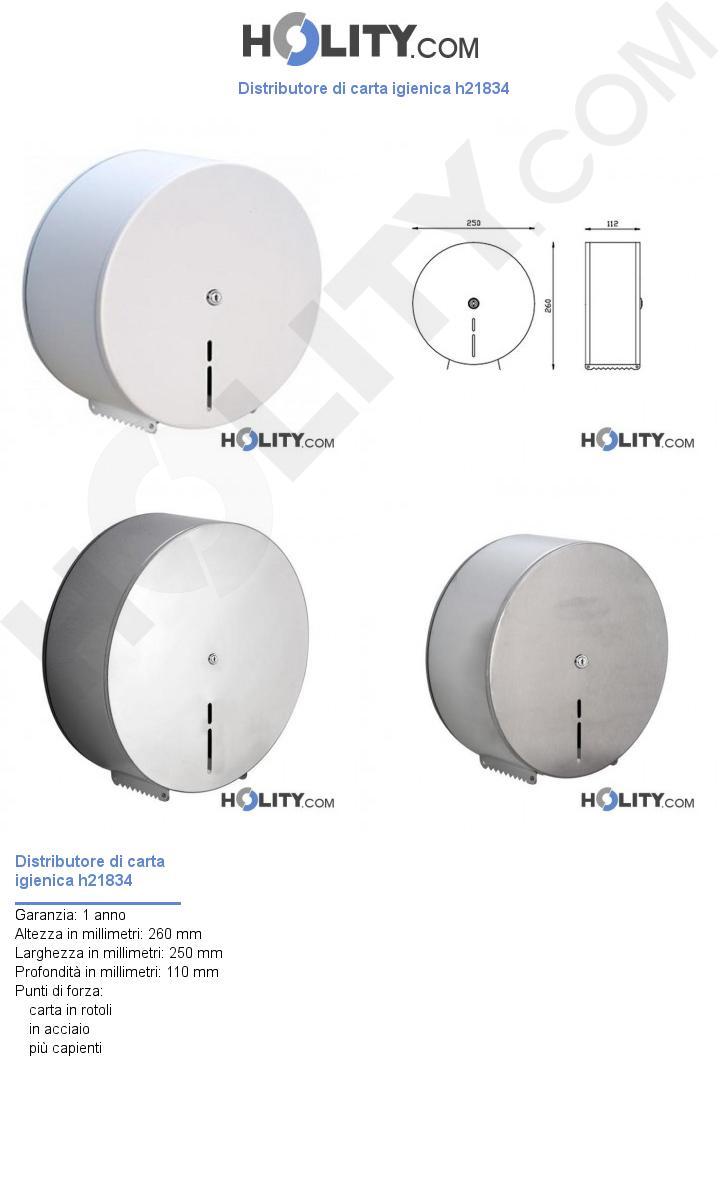 Distributore di carta igienica h21834